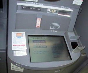 Появились новые подробности использования биометрической системы пограничного контроля в аэропорту Бангкока