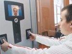 Какие цели преследует биометрия глаз?