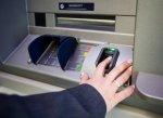 Биометрические системы для защиты данных